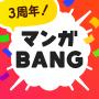 icon com.mangamuryou