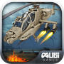 icon Gunship Helicopter 3D